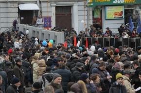 Сколько человек было на митинге в Москве? (ФОТО)