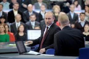 Путин: «Достали меня уже этими выборами!»