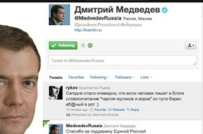 Медведев открестился от матерного ретвита