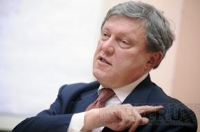 «Яблоко»  в петербургском ЗАКСе  возглавит Явлинский