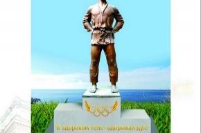 На юге Петербурга хотят поставить памятник Путину-дзюдоисту