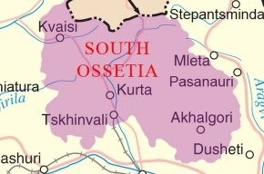 Глава Южной Осетии сегодня объявит о своей отставке