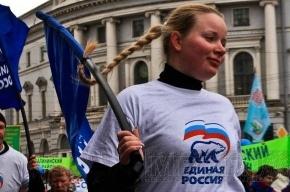 Единороссы выступили «за серьезную чистку партии от коррупционеров и проходимцев»