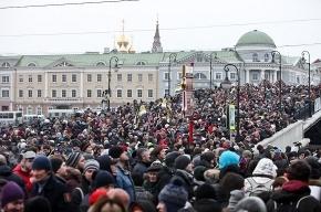 В Москве на митинг собрались около 100 тысяч человек