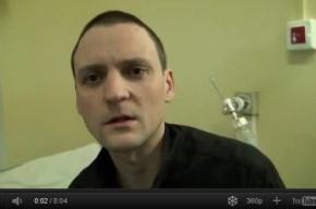 Полицейские увезли оппозиционера Удальцова из больницы в неизвестном направлении