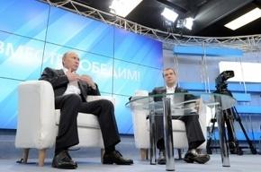 Владимир Путин: Питер – промышленный город