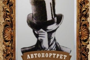 Автора приключений Фандорина записали в «революционеры»