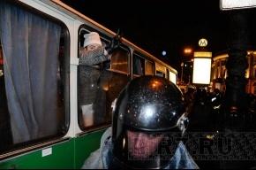 Петербургский оппозиционный политик заявляет об избиении ее полицейскими