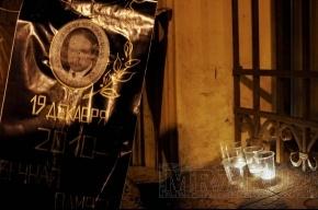 Петербуржцы зажгли у белорусского консульства «свет надежды» (фото)