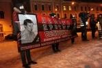 Шествие и митинг антифашистов: фоторепортаж: Фоторепортаж