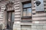 Фоторепортаж: «Город не готов заплатить соседке Бродского 17 млн рублей»