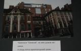 Фоторепортаж: «Открылась фотовыставка о казусах новодельной застройки»