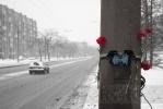 Друзья погибшего велосипедиста собрались на месте его гибели на девятый день: Фоторепортаж