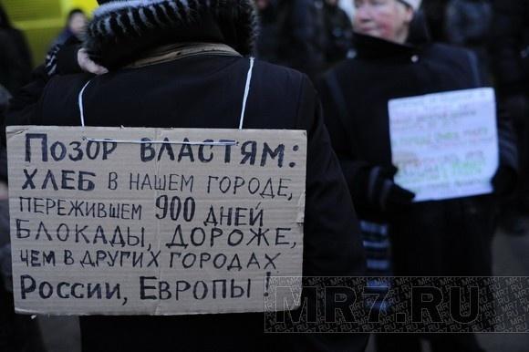 2k012_Losev_Nikolai_580.jpg