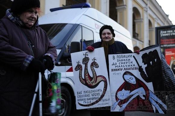 У Гостиного двора задержали 12 защитников 31-й статьи Конституции (фоторепортаж): Фото