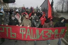 Антифашисты: Смольный не дает нам провести шествие под формальным предлогом