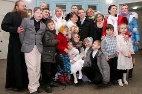 Необычная свадьба: жених и невеста - представители самых многодетных семей района