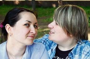Гомосексуальные пары могут пройти официальную регистрацию отношений