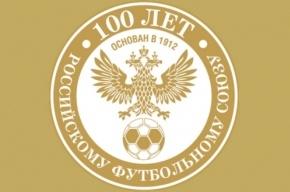 Путин едет в Петербург праздновать 100-летие Российского футбольного союза