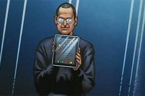 Стив Джобс стал героем комикса