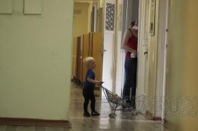 В детской городской больнице  26 детей заразились корью
