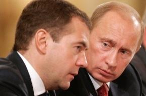 Медведев не видит оснований для революции, а Путин – для  диктатуры