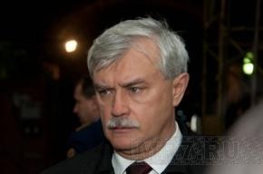 Полтавченко добавил вице-губернаторам работы