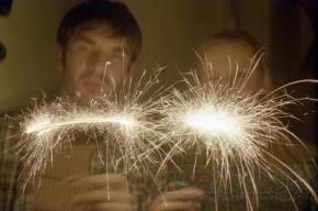 Старый Новый год отметят 46% россиян