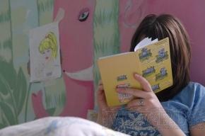 В Петербурге ищут пропавшую 13-летнюю школьницу