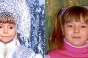 Пропавшие в Брянске первоклассницы найдены живыми