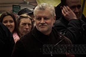 Миронов велел эсерам сообщать на заседаниях Думы и ЗАКСа о фальсификациях на выборах