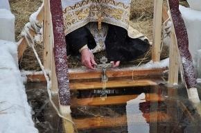 Петербургский Водоканал освятил  воду  в трубах