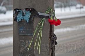Друзья погибшего велосипедиста собрались на месте его гибели на девятый день