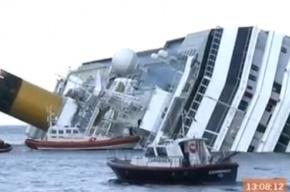 Россиян с лайнера Costa Concordia готовят к отправке домой