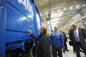 Путин пожаловал на вагонный завод в Ленобласть
