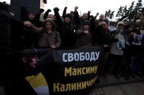 В Петербурге пройдет новый митинг в защиту участника «Русской пробежки»