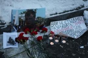 Приговор убийце Егора Свиридова смягчили