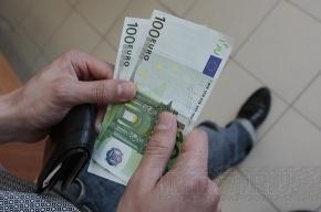 Бездомный венский алкоголик вернул найденные на улице 7 тысяч евро хозяину