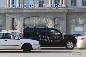 Автомобиль-сугроб стал победителем «Белого кольца» в Москве