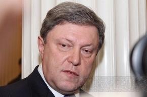 Мезенцева и Явлинского «забраковали»