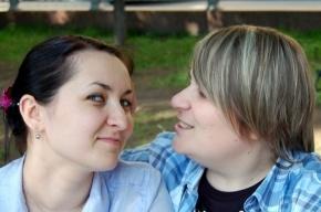 Лесбийская пара из Петербурга собирается стать семьей