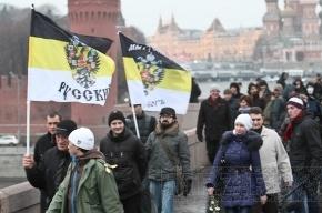 В Петербурге «Древнюю ведическую Русь» признали экстремизмом