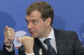 Сторонники Медведева создадут карту чиновничьих глупостей