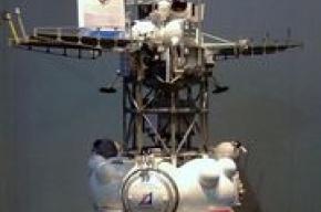 Фрагменты «Фобос-Грунта» упадут на Землю 15 января