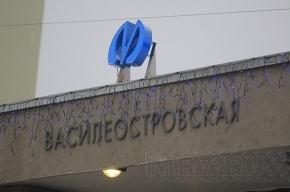 «Василеостровскую» ограничат на вход и выход из-за ремонта эскалатора