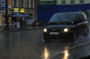 В Петербурге завтра возможны дождь и снег