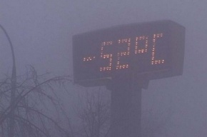 В Петербурге 0°С. В Якутии -50°С.