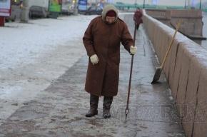В Петербурге возможна гололедица на дорогах