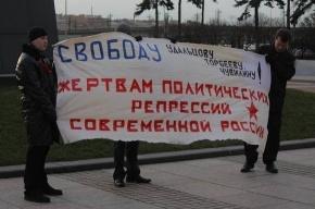 В Петербурге и Москве пройдут пикеты в защиту Таисии Осиповой