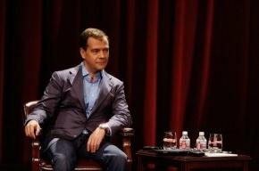 Медведев поздравил петербуржцев с годовщиной снятия блокады